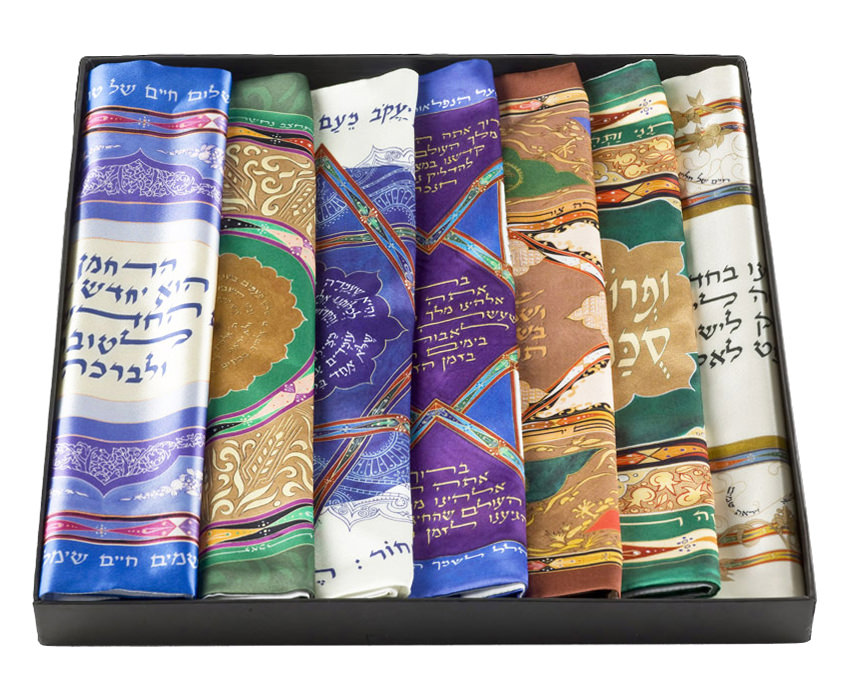hollyday-challah-covers-set