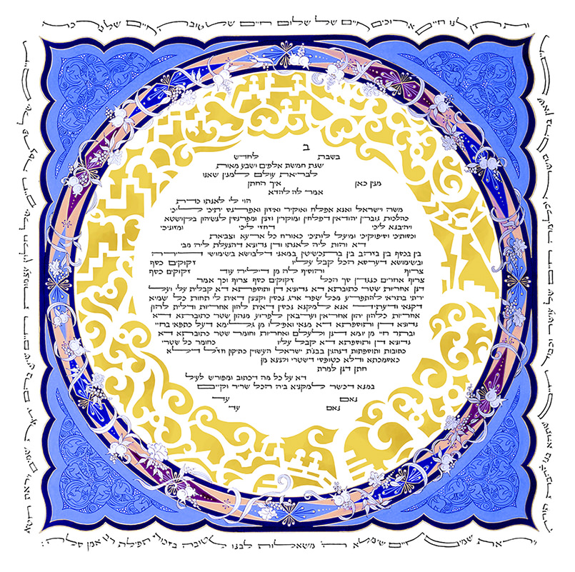216 Ketubah Light Blue_silver