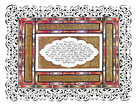 ilan-papercut