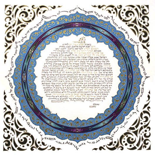 ketubah-scott-Copy