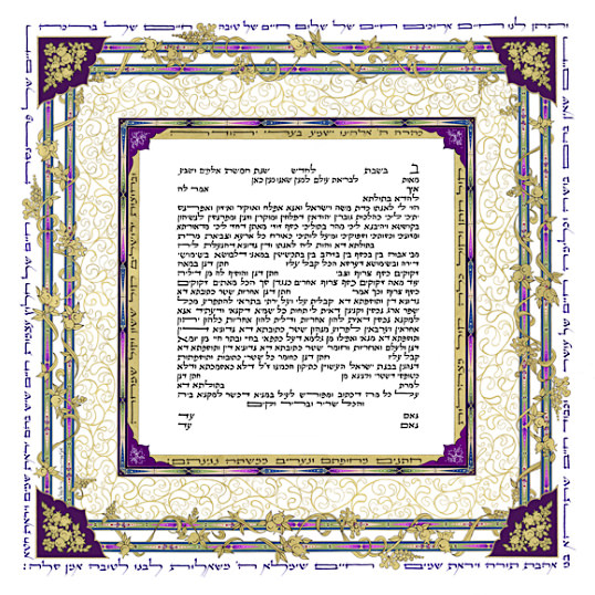 ketubah-square_purple-corne